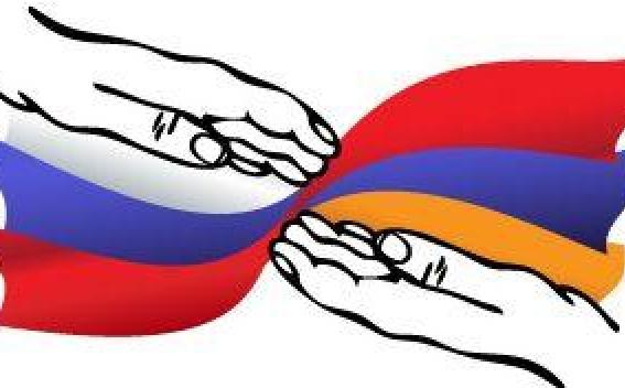 Россия предоставит Армении 47 миллионов долларов