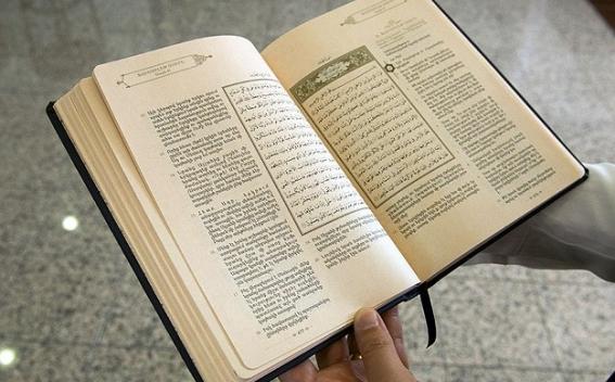 خدمات ترجمه کتاب به زبان ارمنی