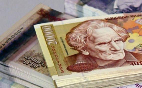Внешний долг Армении снизился на $86.5 млн