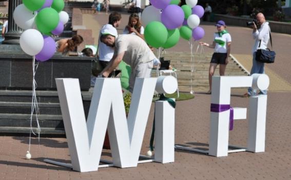 Բաքվի մոլլա. Wi-Fi-ը «հալալ» է