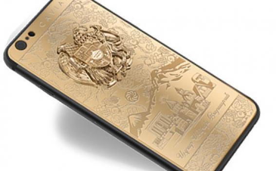 iPhone 6s՝ հայկական թեմատիկայով