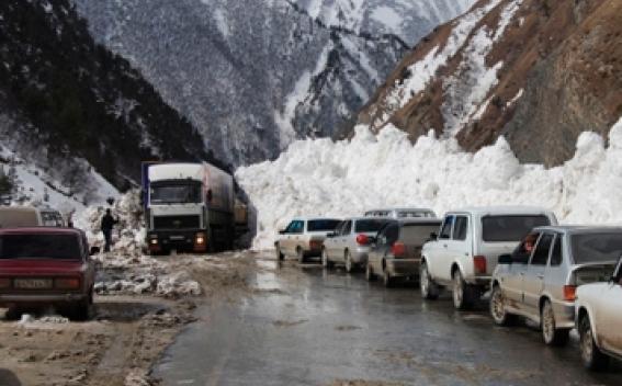 Վրաստանի ՆԳՆ ԱԻ դեպարտամենտից տեղեկացնում են