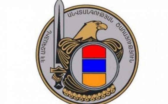 СНБ Армении: Осуществлены новые задержания и раскрыта еще одна преступная группа, оказывавшая содействие «Сасна црер»