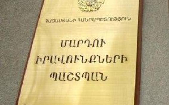 Офис омбудсмена Армении изучил 123 публикации в СМИ о предполагаемых нарушениях избирательного права