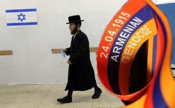 israel parliament armenian genocide ile ilgili görsel sonucu