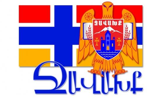 Վրաստանի հայկական ՀԿ-ների խորհուրդ. «Հիմք չունենք սատա....