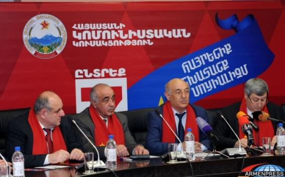 Армения должна снова стать промышленной страной – Коммунистическая партия