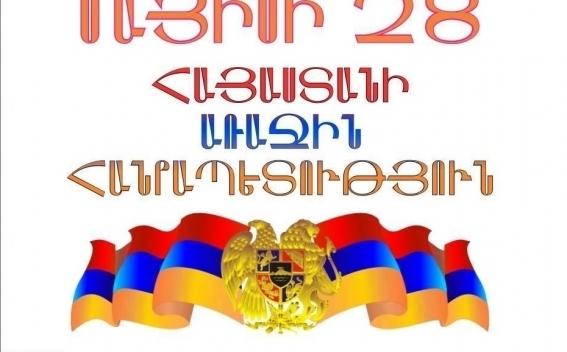 Выходные казахстан новости