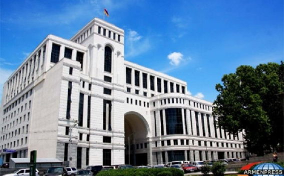 МИД Армении: Комментарий МИД Турции – очередной вопиющий пример по искажению буквы и духа Цюрихских протоколов 2009 года