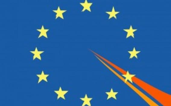 «Եվրոպական ինտեգրացիա» հասարակական կազմակերպությ....