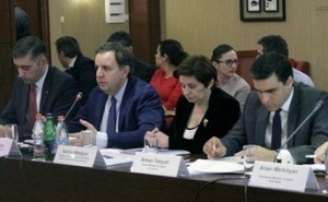 Armenia-Council of Europe Action Plan Steering Committee Session Held in Armenia