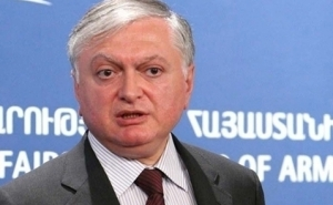 FMs of Armenia and Slovenia Agreed to Establish Friendship Groups