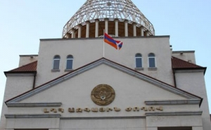 NKR Will Continue Deepening Its Parliamentary Relations with New Strength