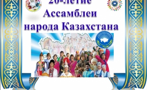 Kazakhstan: We do Not Need Any Chauvinism or Local Nationalism
