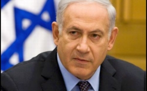 Netanyahu: Israel will Prevent Iran from Arming Itself with a Nuclear