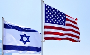 US Dissatisfied with the Decisions of Israel