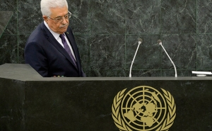 "Abbas Promises to ""Explode a Real Bomb"" at His UN Speech"