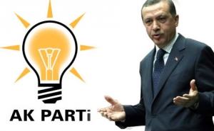 Will AKP Win the General Elections?