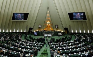 The Parliament of Iran Passed a Bill Approving the Nuclear Deal