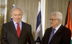Does Israel Really Want to Resume Talks with Palestine?