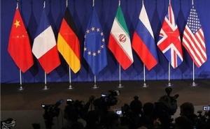 Meeting of the P5+1 and Iran Commission on JCPOA Takes Place in Vienna