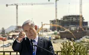 Another Price for Israeli to Accept Nuclear Deal?