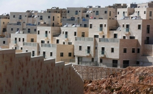 "New Jewish Settlements in East Jerusalem: ""Two-State"" Solution Is Under Threat"