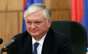 The Negotiations between Armenian and the EU to be Launched on December 7