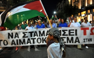 Greece May Recognize the Palestinian State