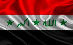 Daesh to be Defeated: Iraqi Flag Is to Be Raised in Ramadi Center