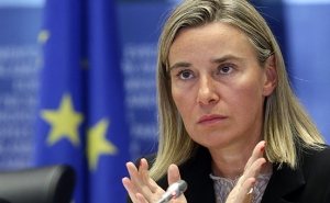 EU Ready to Provide Libya with Aid Package of $109 Million