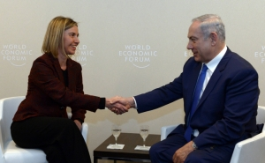 "Netanyahu:  the EU has ""Double Standards"" When it Comes to Israel"