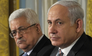 Israel Ready to Start Direct Bilateral Talks with Palestine