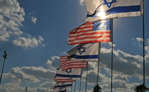 Will Israel Give Up Military Cooperation with the US?