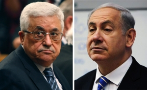 Abbas-Netanyahu Meeting Postponed