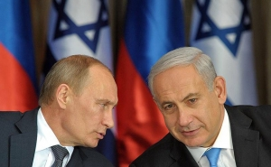 Putin, Netanyahu Discuss the Palestinian-Israeli Conflict