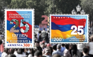 Two Stamps Dedicated to 25th Anniversary of Independence of Armenia