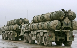 Russia Delivered S-300 Anti-Aircraft Missile System to Syria