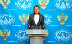 "Russian MFA's Spokeswoman Comments on Russia's Supply of ""Iskander"" Systems to Armenia"