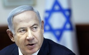 Netanyahu Explained the Way to Resolve the Conflict with the Palestinians
