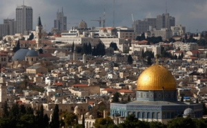 Jerusalem City Hall Canceled the Vote on New East Jerusalem Homes