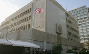 PLO Threatens to Revoke Recognition of Israel if US Embassy Is Moved to Jerusalem