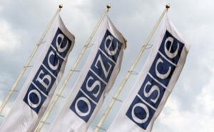 Why Azerbaijan Seeks to Close the OSCE Office in Yerevan