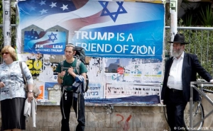 Israel Made Concessions to Palestine on the Eve of Trump's Visit