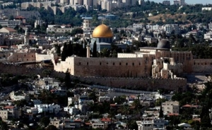 Egypt Is Against Recognizing Jerusalem as Israel's Capital