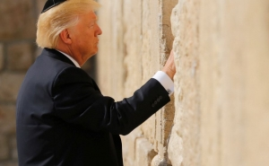Trump's Decision on the Status of Jerusalem: What Are the Main Implications?