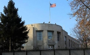 The US Embassy in Ankara Continues to be Closed because of Security Threat