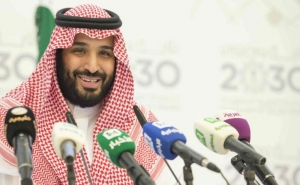 Saudi Arabia's Crown Prince Says Only Death Will Stop Him from Ruling the Kingdom