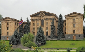 CEPA with European Union Unanimously Ratified by Armenian Parliament