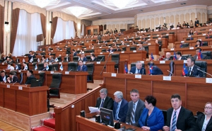 Kyrgyzstan's Parliament Votes No-Confident to Republic's Cabinet
